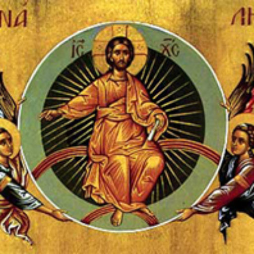 Gladsome Light Dialogues An Orthodox Blog A Journey Through