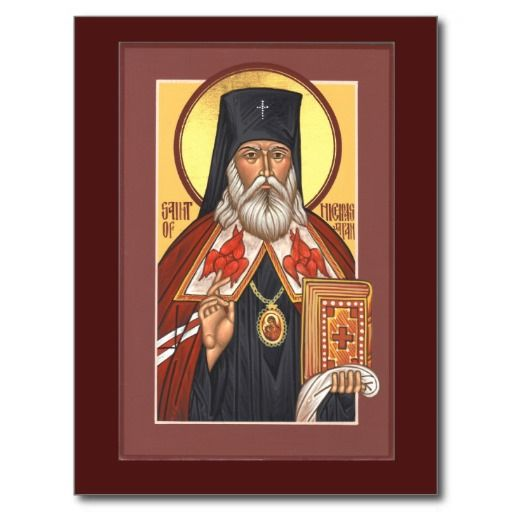 St Nicholas Of Japan Icon Icons