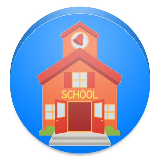 School Education Institutions