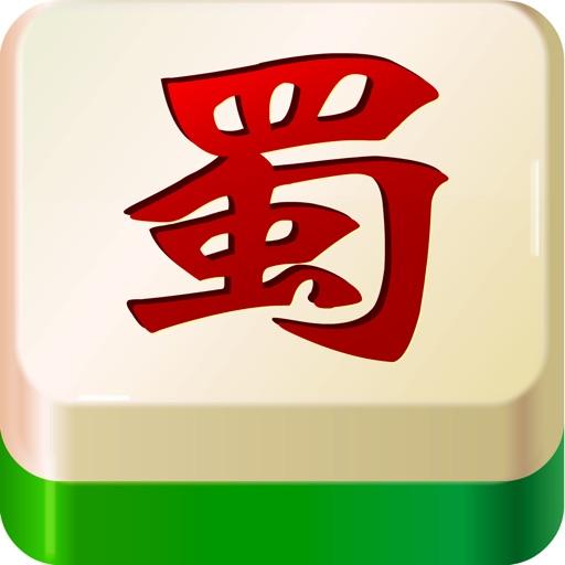 Sichuan Mahjong Stand Alone