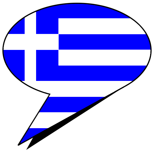 Speak Greek Full