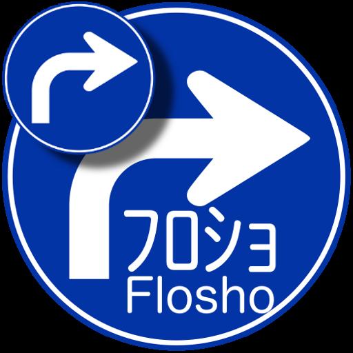 Flosho