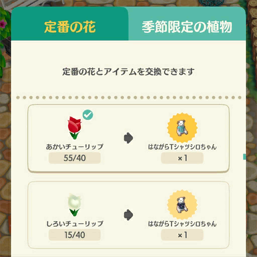 Animal Crossing Pocket Camp's Update Has Been Datamined