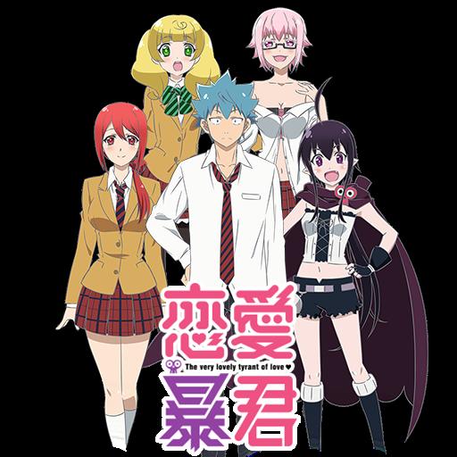 Renai Boukun Anime Icon