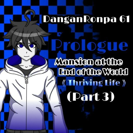 Dr Prologue
