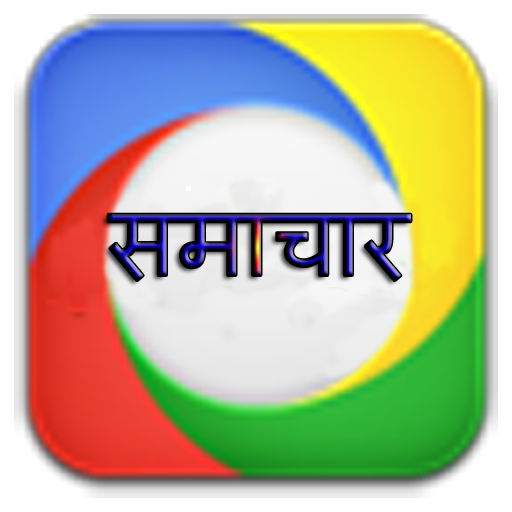 Jharkhandnews Android App Performance Test Report