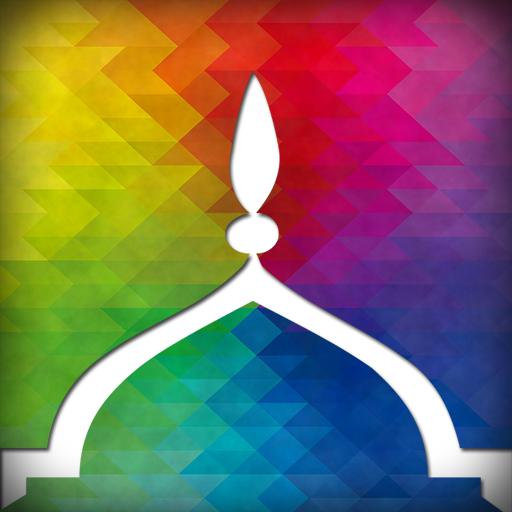 Icon Islamic Wallpapers App Icons Wallpaper App, Islamic