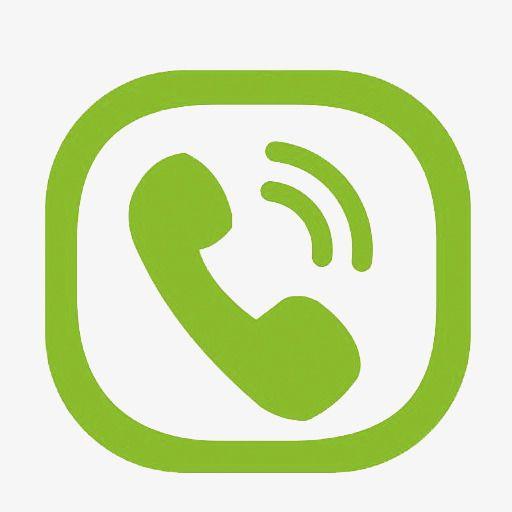 Green,phone Icon,telephone Symbol,logo,phone,icon,telephone,symbol