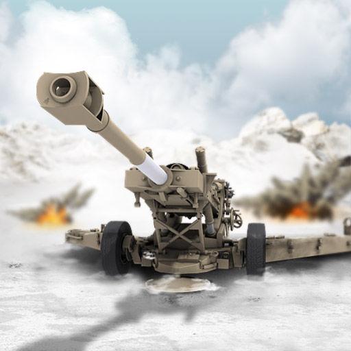 Australian Army Artillery