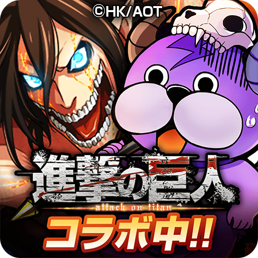 Boku Starts The Collaboration Campaign