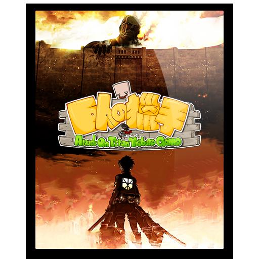 Icon Attack On Titan Tribute Game