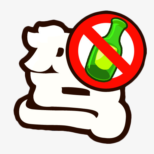 Banned Drunk Driving, Icon, Cartoon Png And For Free Download