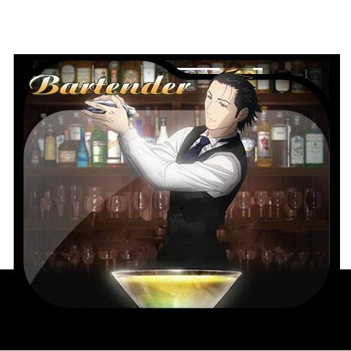 Bartender Folder Icon