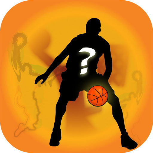 Basketball Super Star Trivia For Nba Famous Player