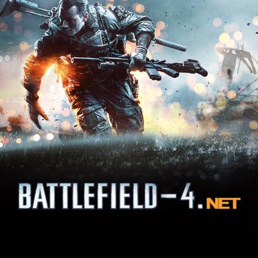 News Battlefield