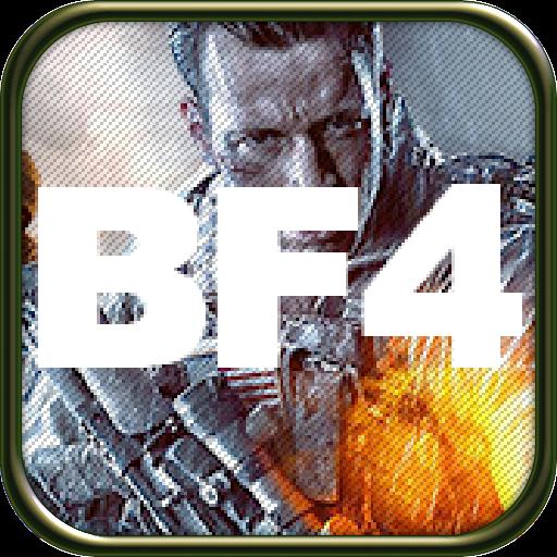 Unofficial Battlefield News Apk