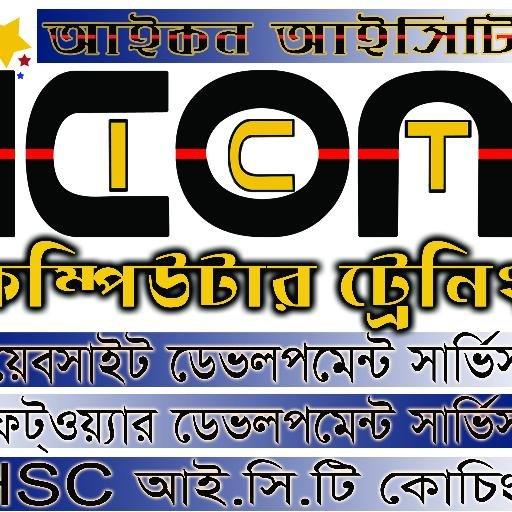 Icon Ict Bd