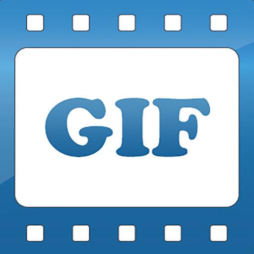 Animated Gif Maker
