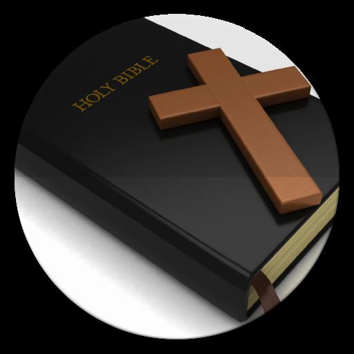 Vachanapetty Holy Bible Verses Apk