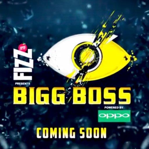 Bigg Boss News