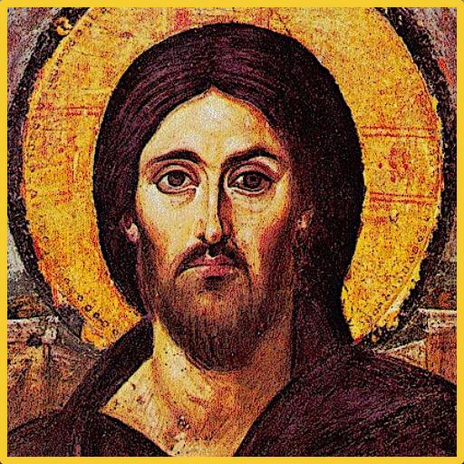 Religion Orthodoxe The Best Amazon Price In Savemoney Es