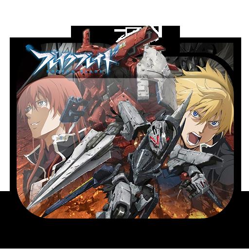 Break Blade Folder Icon