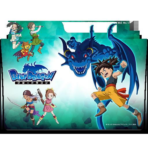 Blue Dragon Folder Icon