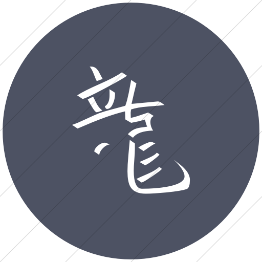 Flat Circle White On Blue Gray Chinese Characters