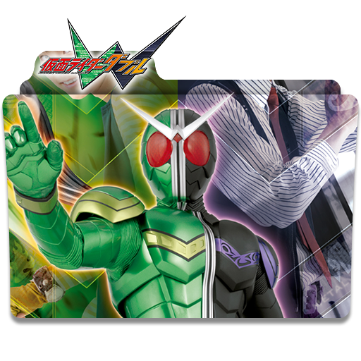 Kamen Rider W Folder Icon