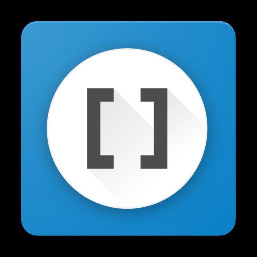 Brackets Icon Concept