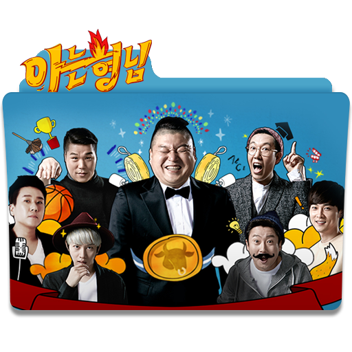 Knowing Bros Folder Icon