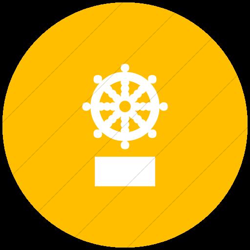 Flat Circle White On Yellow Ocha Humanitarians