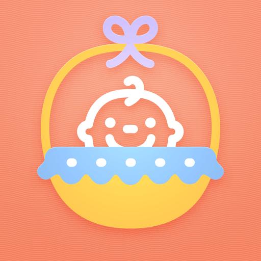 Baby Bundle Ios Icon Gallery