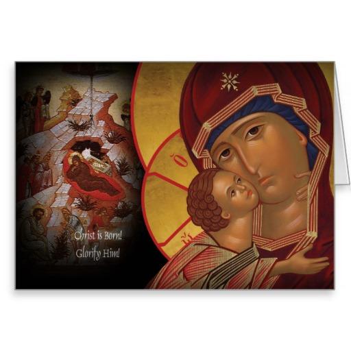 Orthodox Christmas Icons Images