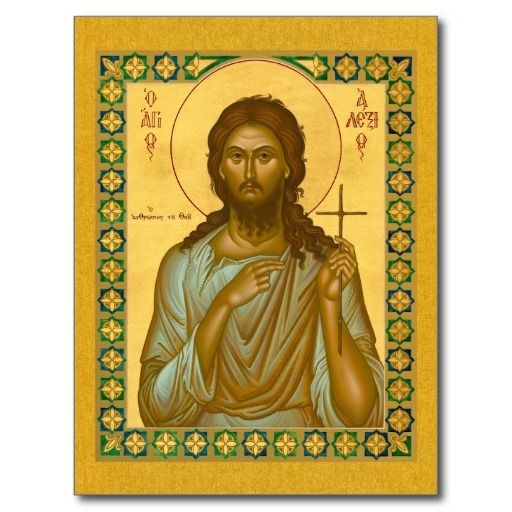 Saint Alexis The Man Of God Icon Card Holy Men Orthodox