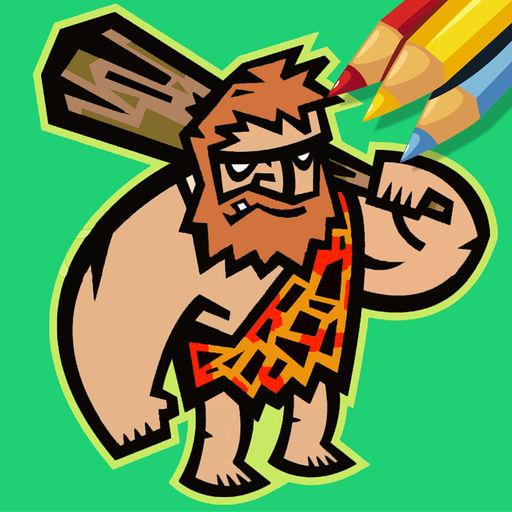 Free Caveman Coloring Book