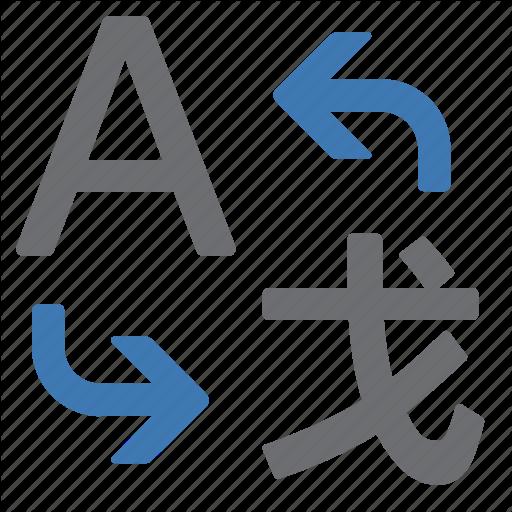 Change, Language, Text, Translate, Translation Icon
