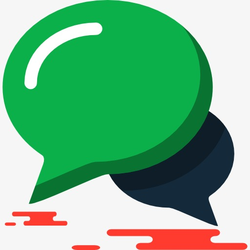 Two Speech Bubble, Bubble, To Chat With, Icon Png Image
