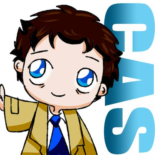 Kiriban Prize Part Of Castiel Icon