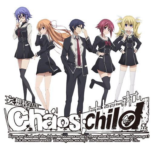 Chaoschild Anime Icon