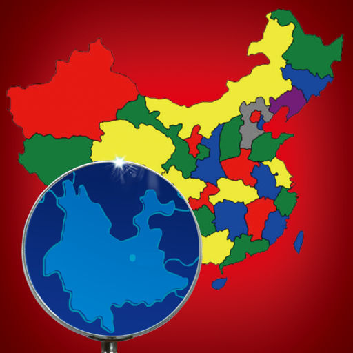 Guess China Map