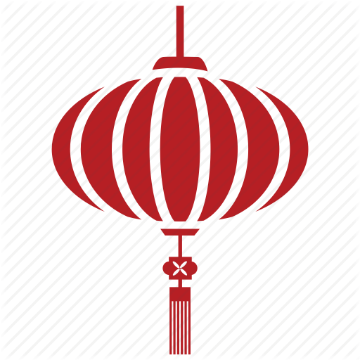 Chinese New Year Hd Png Transparent Chinese New Year Hd Images