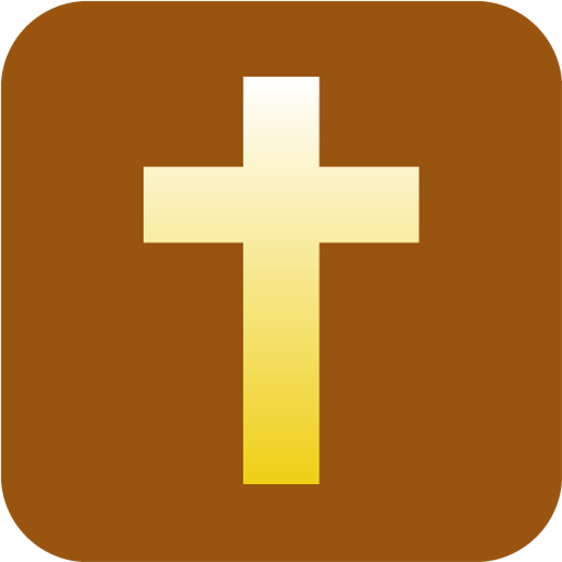Christian Cross Icon Religious Symbol Iconset Designbolts