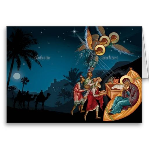 Russian Orthodox Nativity Christmas Cards From Zazzle Rozhdestvo