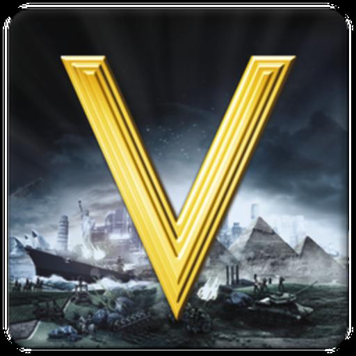 Civilization V The Game Of Empire Culture Civilization Building