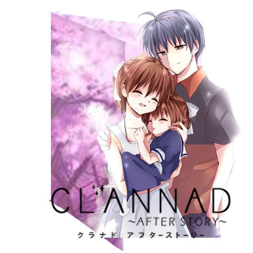 Clannad After Story Icon