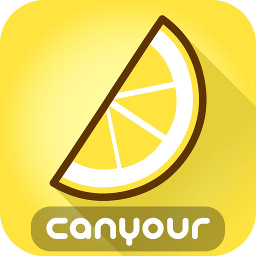 Can Your Lemon Clicker