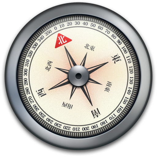 Iphone Compass Silver Icon Compass Iconset Mcdo Design