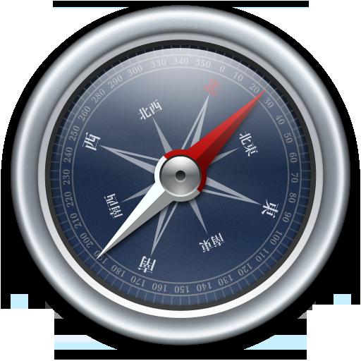 Compass Blue Icon Compass Iconset Mcdo Design