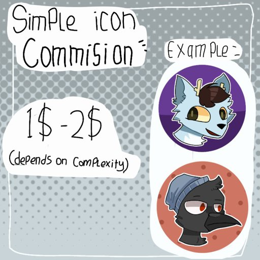Simple Icon Commission Furry Commissions Amino